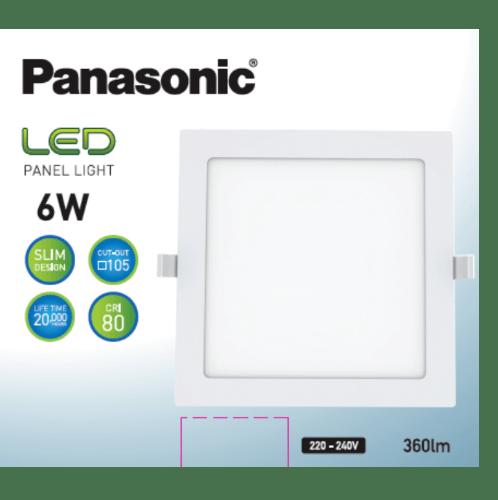 PANASONIC หลอด LED พาแนล 6 วัตต์ แบบเหลี่ยม ซอฟต์วอร์ม NNP712573