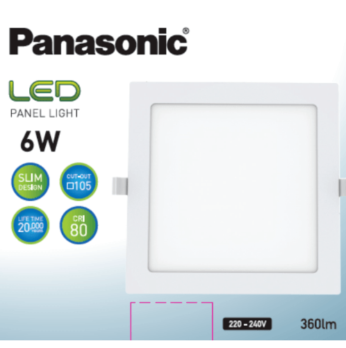 PANASONIC หลอด LED พาแนล 6 วัตต์ แบบเหลี่ยม เดย์ไลท์ NNP712673 สีขาว