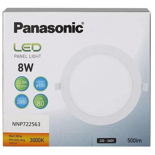 PANASONIC หลอด LED พาแนล 8 วัตต์ แบบกลม ซอฟต์วอร์ม NNP722563 สีขาว