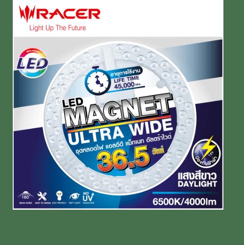 Racer ชุดหลอดไฟแอลอีดีแม็กเนท 36.5 วัตต์ อัลตร้าไวด์ แสงเดย์ไลท์ สีขาว