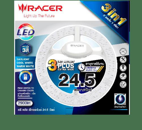 Racer ชุดหลอดไฟแอลอีดีแม็กเนท 3 พลัส เอ็กตร้าไวด์ 24.5 วัตต์ ปรับได้ 3 แสง
