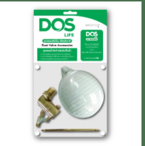 DOS ลูกลอย DOS ขนาด 1