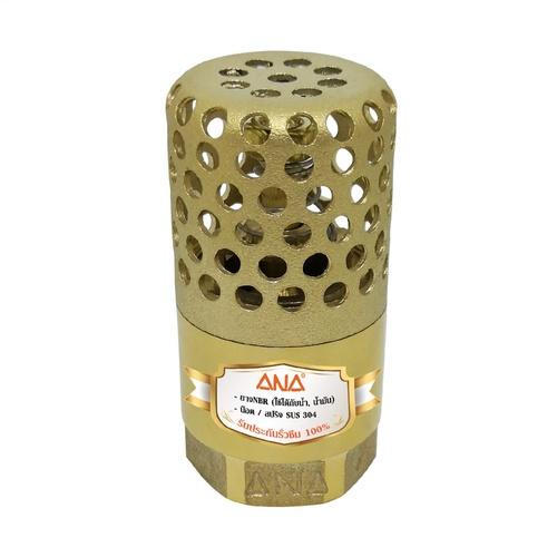 ANA ฟุตวาล์วรังผึ้ง ทองเหลือง ขนาด  2 นิ้ว 159-1