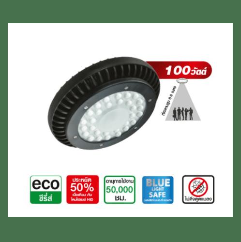 HI-TEK โคม HI-BAY LED UFO 100W 180-265V DL HFIHLE102D (รุ่นใหม่) สีดำ