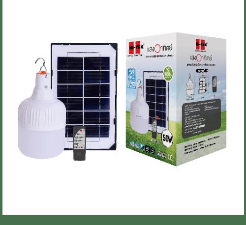 HI-TEK หลอดไฟ LED โซลาร์ 50W หรี่แสงได้พร้อมรีโมท แสงขาว HLLSS0050D