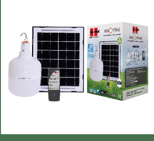 HI-TEK หลอดไฟ LED โซลาร์ 80W หรี่แสงได้พร้อมรีโมท แสงขาว HLLSS0080D