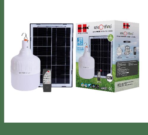 HI-TEK  หลอดไฟ LED โซลาร์ 120W หรี่แสงได้พร้อมรีโมท แสงขาว  HLLSS0120D