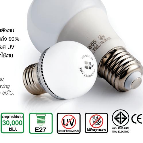 HI-TEK หลอด LED ECO Series 10W. แสงขาว  E27. สีขาว