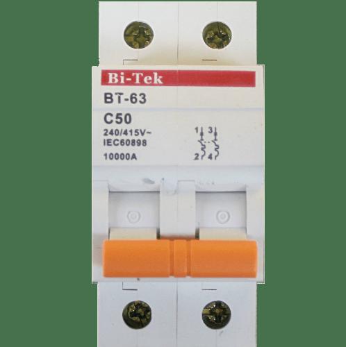 Bi-Tek เมนคอนซูเมอร์ 2 สาย  CMB 2P 50A