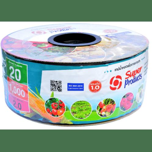 Super Products เทปน้ำหยด   20 ซม.  1,000 หลา 16 มม. 2 ลิตร/ชม. 2รู 0.15 มม. ฟ้า
