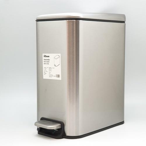 LUXUS ถังขยะขาเหยียบ ความจุ 5ลิตร สีเงิน EED012-430SL