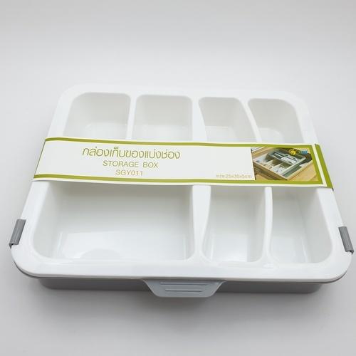 GOME กล่องเก็บของแบ่งช่อง ขนาด 25x30x5ซม. สีบีซ SGY011