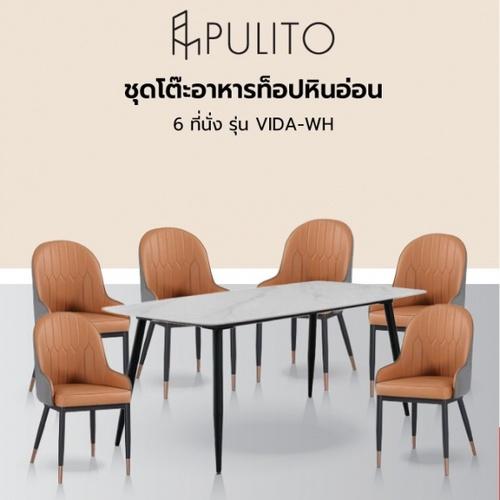 Pulito ชุดโต๊ะอาหารท็อปหินอ่อน 6 ที่นั่ง VIDA-WH ขนาด 90x180ซม.