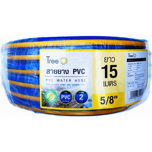 Tree O สายยางPVC ขนาด 5/8นิ้ว x15เมตร PCHB14.4-15 สีฟ้า