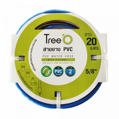 Tree O  สายยางPVCฟ้าเด้ง  พร้อมหัวฉีด ขนาด 5/8นิ้ว x20เมตร PCHBF14.4-20