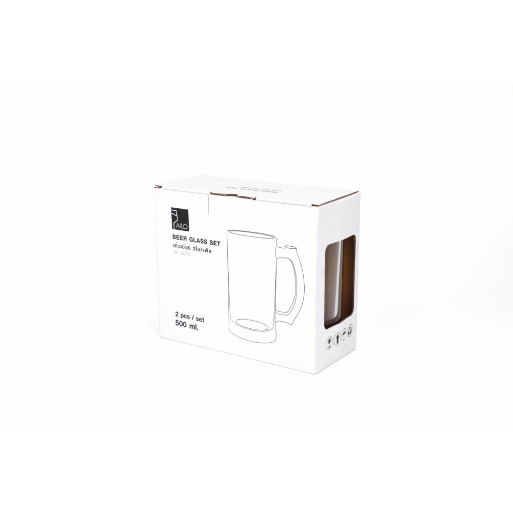 AILO แก้วเบียร์ 2ใบ/แพ็ค 500 มล. JAI-JAI03