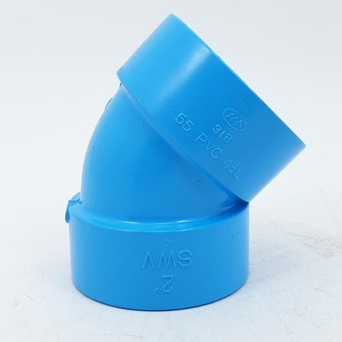 AAA ข้องอ 45 แบบบาง 2นิ้ว (55)  ชั้น 8.5  สีฟ้า