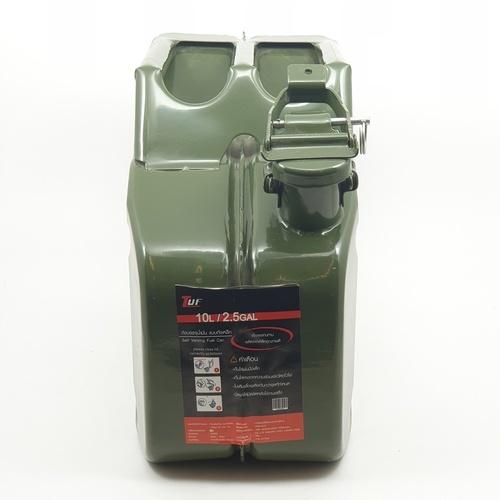 TUF ถังบรรจุน้ำมัน แบบถังเหล็ก ขนาด 10L QH006 สีเขียว