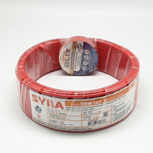 SYLLA สายไฟ 60227 IEC01  THW 1x1.5 Sq.mm.30m. สีแดง