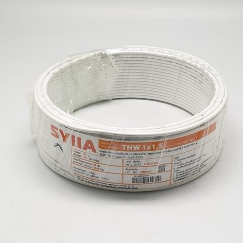 SYLLA สายไฟ 60227 IEC01  THW 1x1.5 Sq.mm.30m. สีขาว