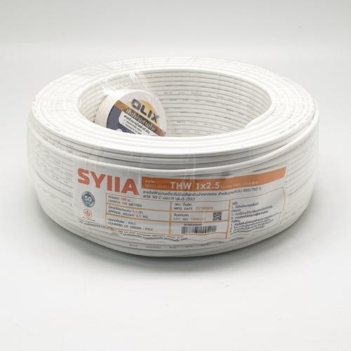 SYLLA สายไฟ 60227 IEC01  THW 1x2.5 Sq.mm.100m. สีขาว