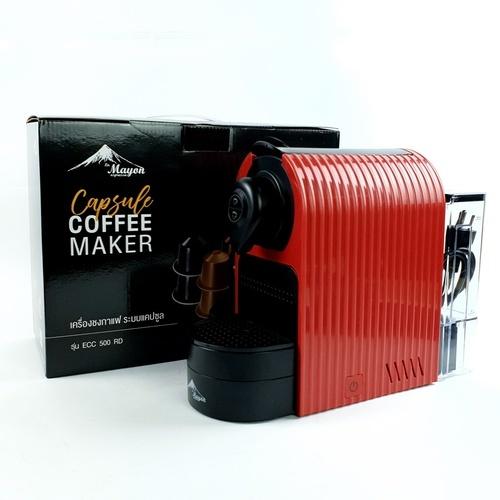 LAMAYON เครื่องชงกาแฟ ECC 500 RD สีแดง