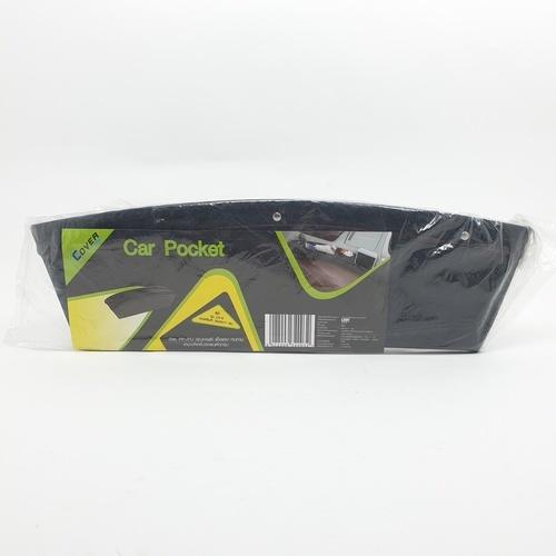 Cover กระเป๋าเสียบช่องว่างเบาะรถ COVER ขนาด350x30x110มม.  CA-8 สีดำ