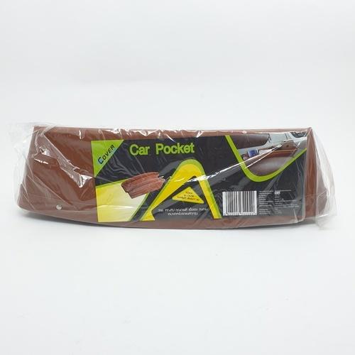Cover กระเป๋าเสียบช่องว่างเบาะรถ COVER ขนาด350x30x110มม.   CA-10 สีน้ำตาล