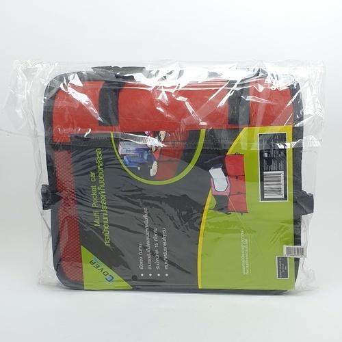 Cover กระเป๋าอเนกประสงค์เก็บของหลังรถ COVER ขนาด600x320x280มม. CA-34 สีแดง