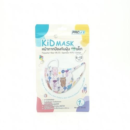 Protx  หน้ากากป้องกันฝุ่น สำหรับเด็ก   M-02  คละลายไม่สามารถเลือกลายได้  *1ชิ้น/แพ๊ค**
