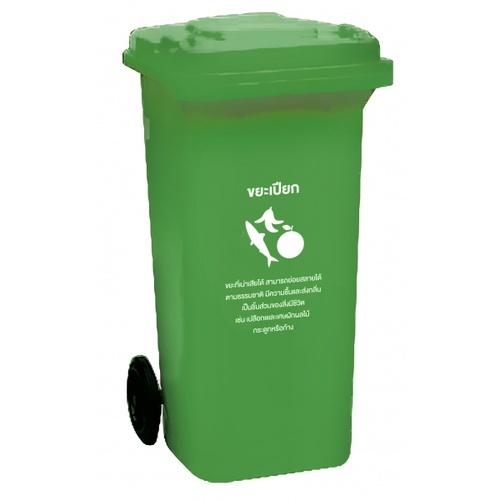 ICLEAN ถังขยะเทศบาลฝาเรียบทรงเหลี่ยม 120 ลิตร มีล้อ TG51804-GN สีเขียว