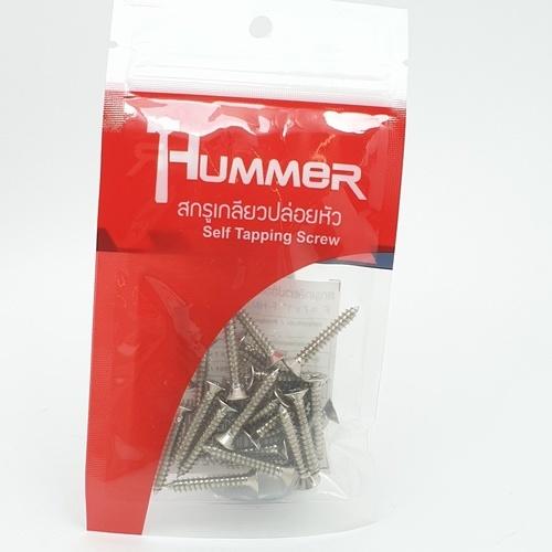 HUMMER สกรูเกลียวปล่อยหัว 7x1นิ้ว (25ตัว/แพ๊ค) F-HM710 สีโครเมี่ยม