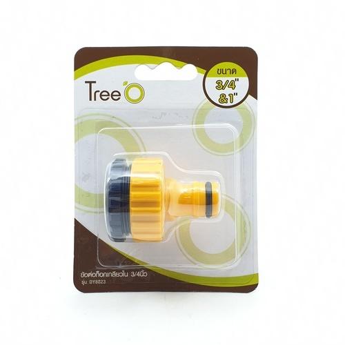 Tree O ข้อต่อก็อกเกลียวใน 3/4นิ้ว DY8023 สีเหลือง