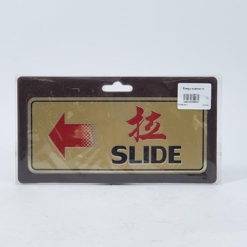 Cityart nameplate ป้ายอลูมิเนียม   (SLIDE ซ้าย ) ขนาด 7.5x17.5 ซม. SGB9101-70 สีทอง