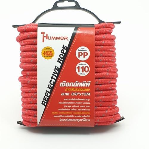 HUMMER เชือกถักพีพี คาดเส้นสะท้อนแสง 3/8นิ้วx15 M สีแดง - สีแดง