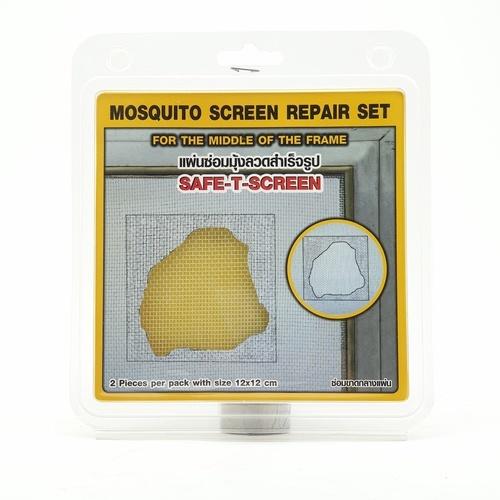 - แผ่นซ่อมมุ้งลวดสำเร็จรูป  (ซ่อมกลางแผ่น)  (2ชิ้น/แพ็ค)  S8  ขนาด 12*12 cm.สีเงิน