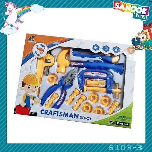 Sanook&Toys ชุดของเล่นชุดของเล่นอุปกรณ์เครื่องมือช่าง #6103-3 (36x27x6.5ซม.)
