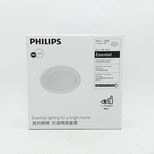 PHILIPS โคมดาวน์ไลท์แอลอีดี เมสัน 5 นิ้ว 13W 59464   แสงเหลือง สีขาว