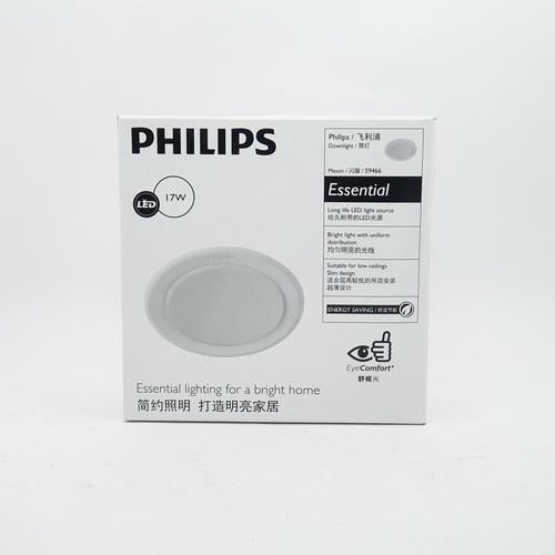 PHILIPS  โคมดาวน์ไลท์แอลอีดี  59466 เมสันแบบกลม 6 นิ้ว 17W แสงเหลือง สีขาว