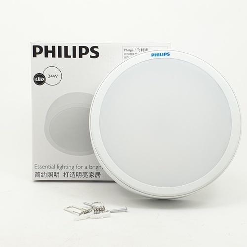 PHILIPS โคมดาวน์ไลท์แอลอีดีแบบติดลอย  59474 เมสัน 8 นิ้ว 24W แสงเหลือง สีขาว
