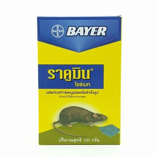 BAYER เหยื่อกำกัดหนู  ชนิดข้าวสารกล่อง ราคูมิน 100 กรัม Bayer  เหลือง