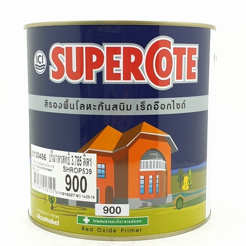 Dulux สีรองพื้นกันสนิม S/C 900 กล. SUPER COTE RED OXIDE PRIMER