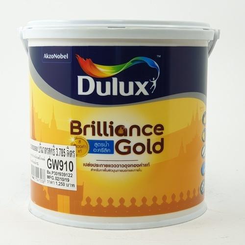 Dulux ดูลักซ์บริลเลียนซ์โกลด์ รองพื้นเหลืองสูตรน้ำ  ขนาด 1G GW910