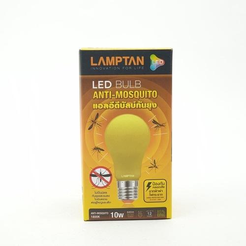 LAMPTAN หลอดแอลอีดี Bulb ไล่แมลง 10W  ฺBulb mosquito สีเหลือง