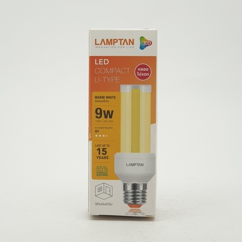 LAMPTAN หลอดไฟแอลอีดี คอมแพค ยูไทป์ 9 วัตต์ แสงวอร์มไวท์ U-type 2U สีขาว
