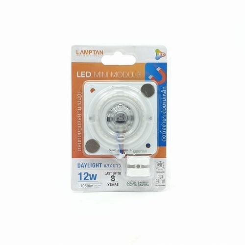 LAMPTAN โคมแอลอีดี มินิืโมดูล แสงเดย์ไลท์ 12 วัตต์ LED mini module สีขาว