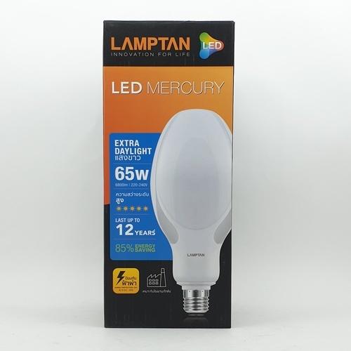 LAMPTAN หลอดแอลอีดี  65วัตต์ แสงเดย์ไลท์ Mercury สีขาว