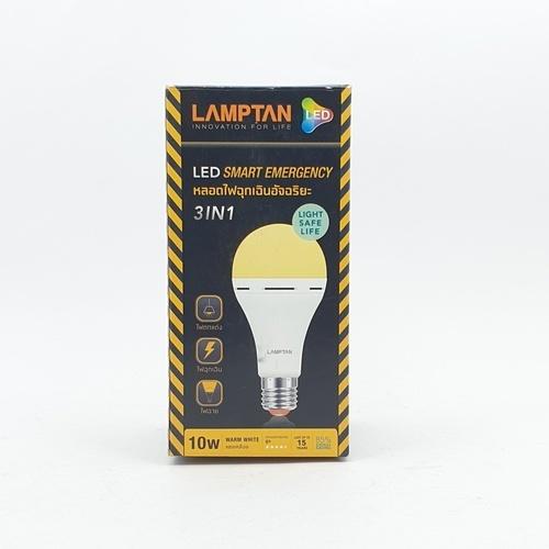 LAMPTAN หลอดไฟฉุกเฉินแอลอีดี 10 วัตต์ แสงวอร์มไวท์ Emergency bulb สีขาว