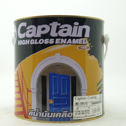 CAPTAIN สีน้ำมัน   เบส B 1gl. สีขาว