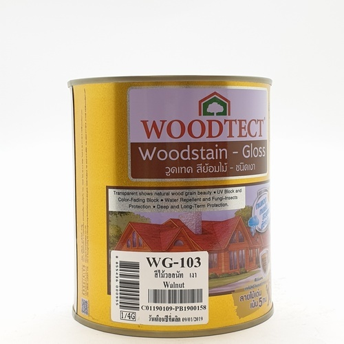 WOODTECT สีย้อมไม้ชนิดเงา WG-103 วอลนัท